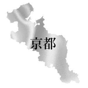 訪問美容京都