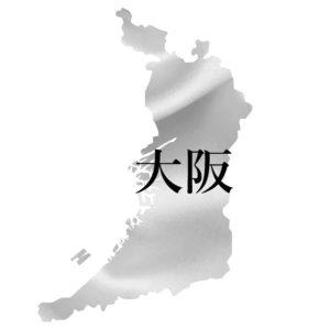 訪問美容大阪