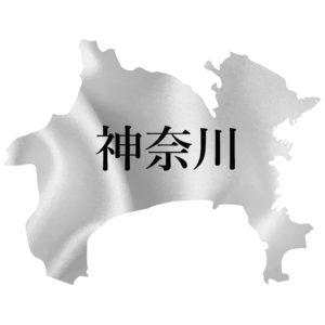 訪問美容神奈川