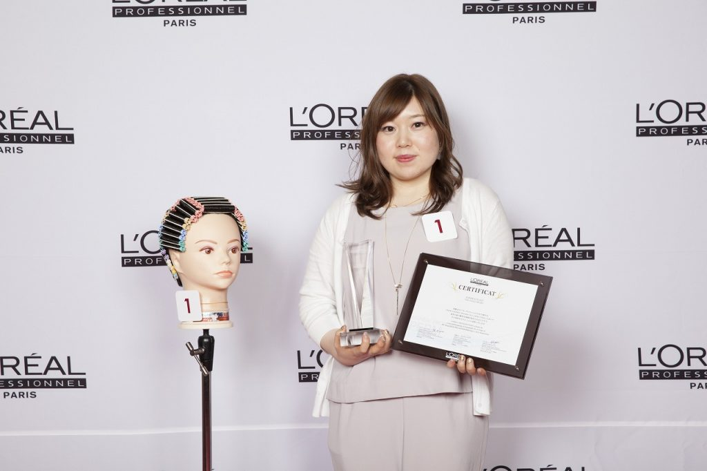 LOREAL PERM TROPHY
