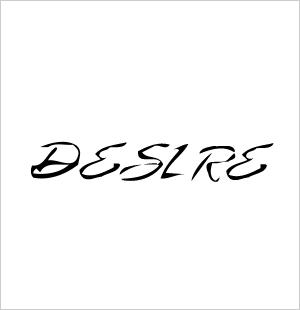 デザイアー